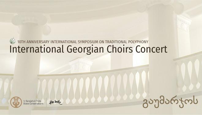 International Georgian Choirs Concert