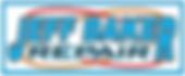 Jeff Baker Logo.PNG