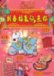 澎湖水族館2020.jpg