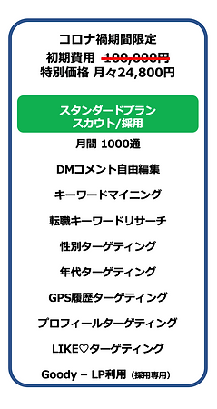 スクリーンショット 2020-12-30 7.54.22.png