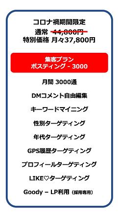 スクリーンショット 2020-12-30 7.50.42.png