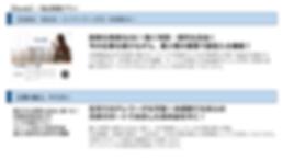 スクリーンショット 2020-05-06 13.15.10.png