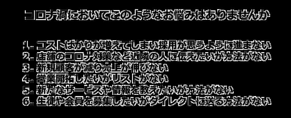 スクリーンショット 2020-09-07 10.56.49 (1).png