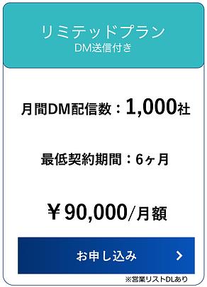 スクリーンショット 2020-11-05 2.52.14.png