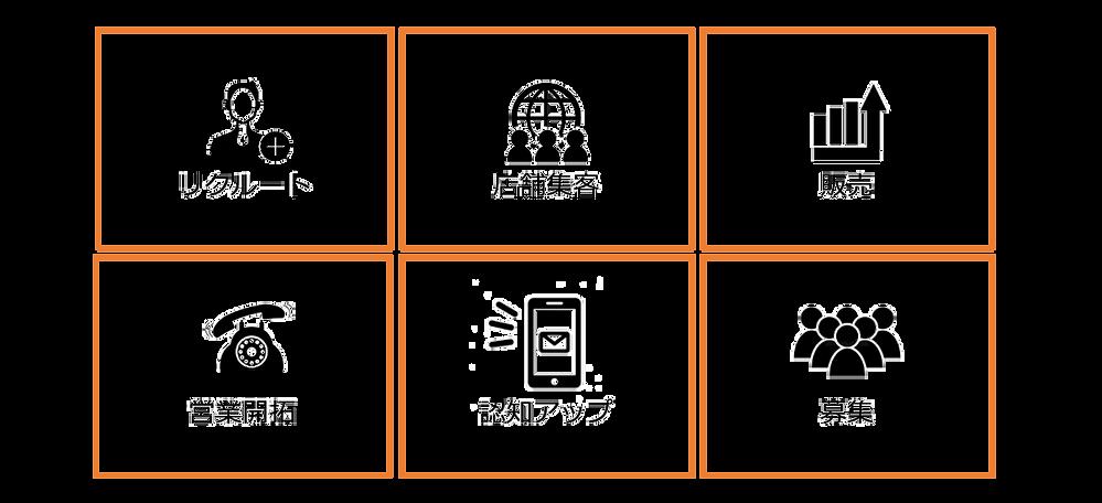 スクリーンショット 2020-09-07 11.01.15 (1).png