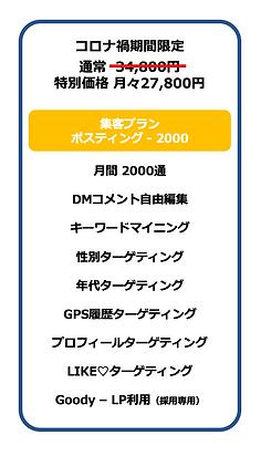 スクリーンショット 2020-12-30 7.48.38.png