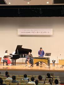 00 戸田ベビコン2020.JPG