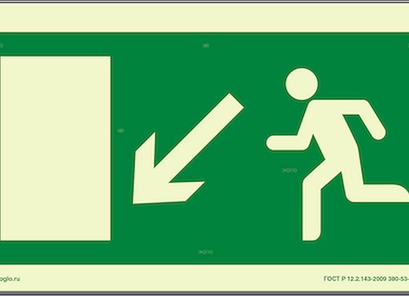 """Е08 «Направление к эвакуационному выходу налево вниз""""»"""