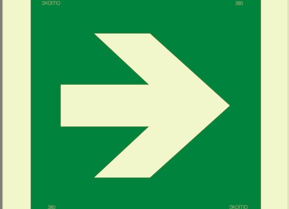 Е02-01 «Направляющая стрелка»