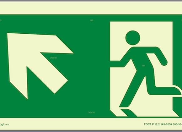 ВЛВ «Выход налево вверх»
