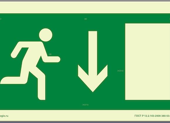 Е09 «Указатель двери эвакуационного выхода (правосторонний)»