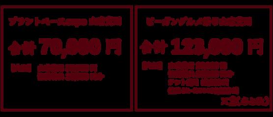 3cd028966d600d1a16ef4776465ba122.png