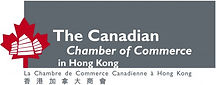 The Canadian Chamber of Commerce in Hong Kong logo