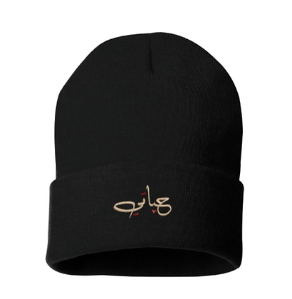 "Hayati Embroidered  12"" Acrylic Knit Beanie Black"