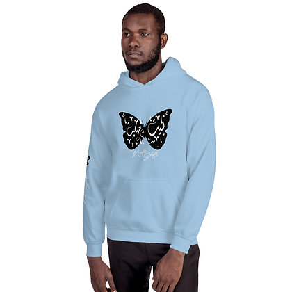 Butterfly Arabic Logo Graphic Hoodie