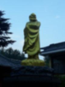 Wushuguan 2018