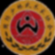 Wushuguan logo kleur.png