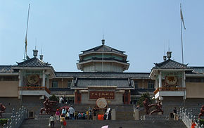 Wushuguan 2006