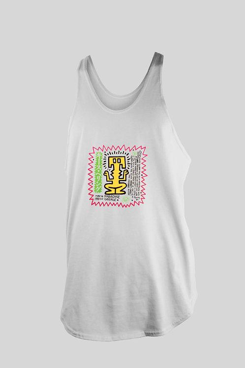 Keith Haring and Paradise Garage Design Tank Top