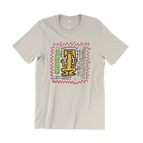 Keith Haring x Paradise Garage T-Shirt