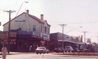 Hine SSB 1980s.JPG