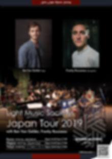 Tour2019本物.jpg