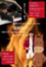 阪大対バン2.jpg