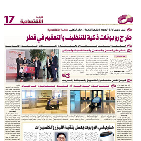 Ourooba Article