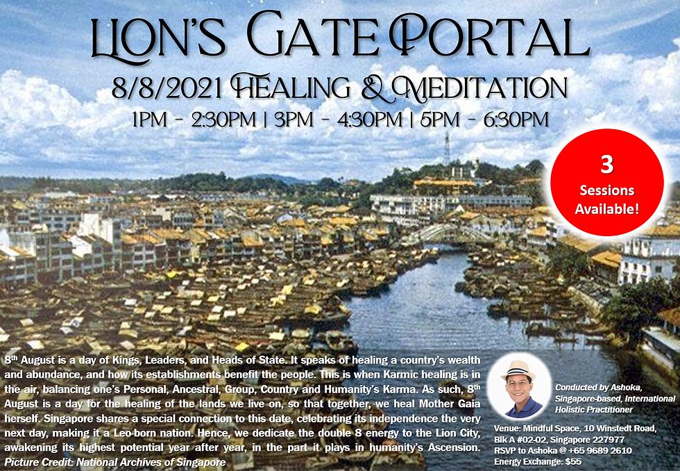 Lion's Gate Portal 2021.png