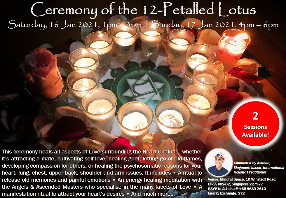 Ceremony of the 12-Petalled Lotus 3.png