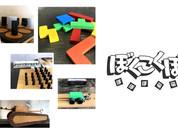 本日スタート「手作りおもちゃ展示会」