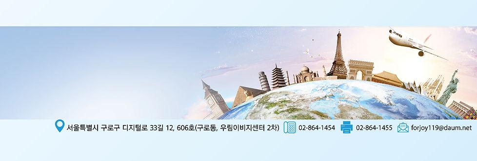 회사소개서_오성.jpg