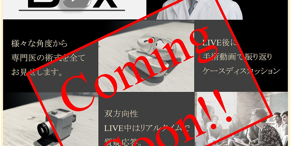 LIVE Box (1)