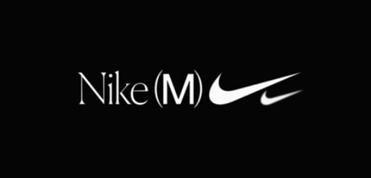 'The Toughest Athletes': Nike & the Commodification of Feminism