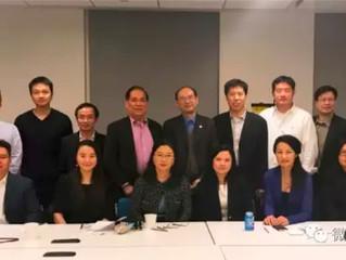 关于中国高校北美校友会联盟增选第三届理事单位及有关任命的通知