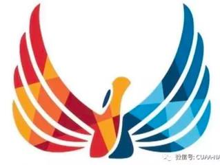 第二届中国高校北美校友会联盟 《创新 创业 发展》峰会暨联盟杯创业大赛