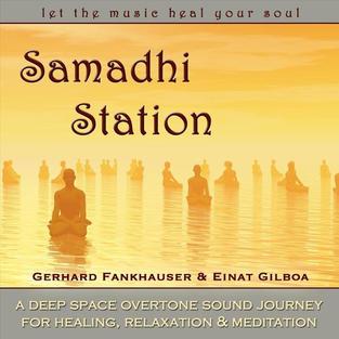 SMADHI STATION