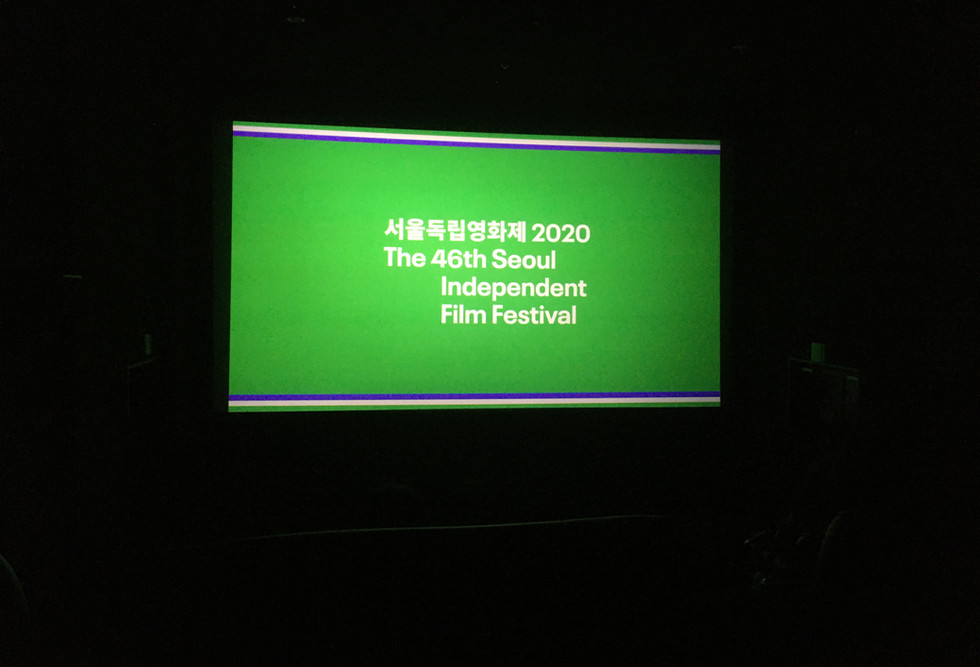 2020.12.02_phone_서울독립영화제_14.J