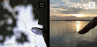 2014.5_MW_ENG_cover.jpg