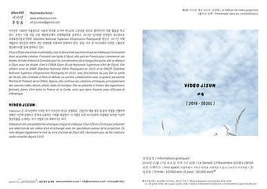 Brochure_VideoJiSun4_20181117_recto.jpg