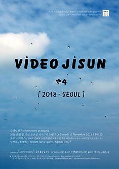 Poster_VideoJiSun4_20180918.jpg