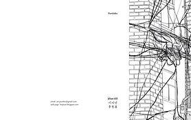 2013_MW_Portfolio_cover_1.jpg