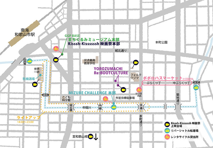 intheloopmap-05.jpg