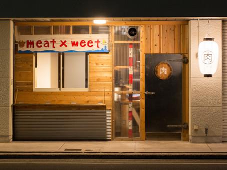 水辺焼肉meat×meetオープン!