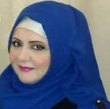Aysar Abdulwahhab Mohammed.jpg