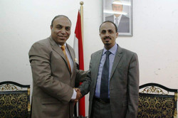 Minister of youth and sports of Yemen