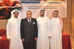 Omran Shamsi United Arab Emirates
