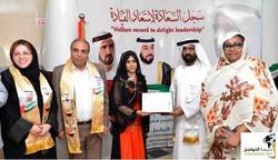 Doctor Abdellah Neyadi United Arab Emira
