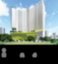 SMDC Lush Residences.png