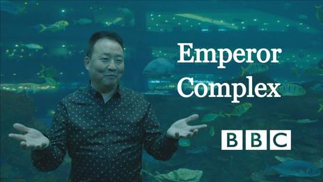 Emperor Complex